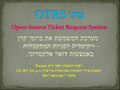 Presentation tutorial on OTRS in Hebrew.pdf