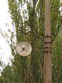 Pripyat (11383934733).jpg