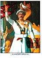 Prithvi Narayan Shah 1960.jpg