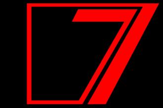 ProSieben - Image: Pro 7 logo old