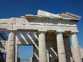 Propileus, Acròpoli d'Atenes.JPG