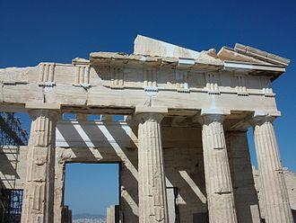 Propylaea - Eastern Facade