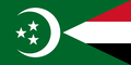 Proposed Egyptian National Flag 003.png