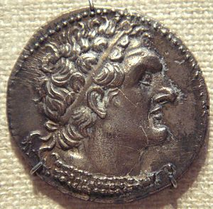 Ptolemy VI Philometor - Coin of Ptolemy VI Philometor