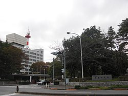 Public Works Research Institute, Tsukuba Institute.jpg