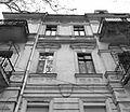 Pushkinskaya-46-2.jpg