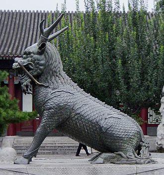 Qilin - Image: Qing Qilin