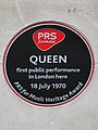Queen First Public Performance Here 18 July 1970.jpg