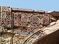 Quwwat ul-Islam mosque Screen detail (6197427872).jpg