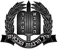 Rabbinate-logo.jpg