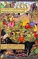 Rama meets Sugriva from Mughal Ramayana.jpg