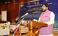 Ramdas Athawale addressing during the awards presentation ceremony of 'Drawing and Painting Competition' for student including students with disabilities.jpg