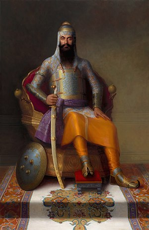 English: This is a full length oil portrait of...