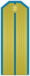Rank insignia of Офицерски кандидат of the Bulgarian Air forces.png