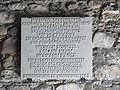 Ravensburg Frauentor Gedenktafel.jpg