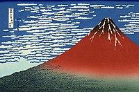 Red Fuji southern wind clear morning.jpg