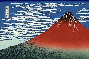 Czerwony południowy wiatr Fuji bezchmurny poranek.jpg