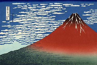View of Mt. Fuji from Numazu by Hokusai