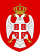 Coat of arms of Republika Srpska
