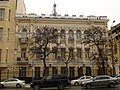 Revenue house of P. D. Mashonkina (front2).jpg