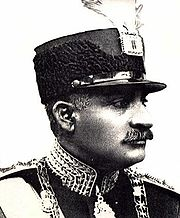 Reza Shah Pahlavi changed the name of Persia to Iran in 1935