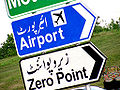 Road Signs Islamabad.jpg