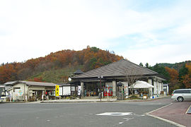 Road side Station Okuizumo.JPG