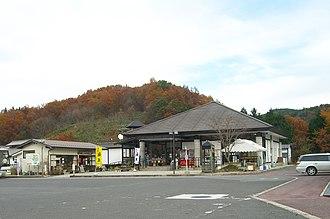 Okuizumo, Shimane - Roadside Station Okuizumo