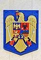 Romania-1390 - Romanian Coat of Arms (7589129282).jpg