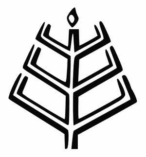 "Romuva (religion) - A pattern of the world tree, Austras Koks (""Tree of Twilight""), also commonly used as a symbol of Romuva."