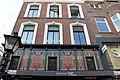 Rotterdam - Oude Binnenweg.jpg