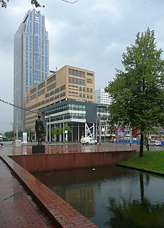 Codarts school in Rotterdam, Netherlands