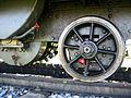 Rowanzug He 2-2 6 Antrieb 02 08.jpg