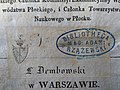 Rubber stamp of Adam Rzążewski.jpg