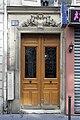 Rue d'Enghien (Paris), numéro 29, porte.jpg