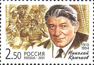 Nikolai Kryuchkov Soviet and Russian actor
