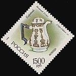 Russia stamp 1996 № 317 (2).jpg