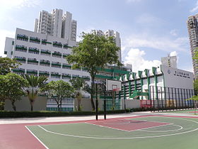 S.K.H. Chan Young Secondary School viewed from southeast.JPG