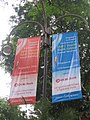 S2006 banner - OCBC 2.JPG