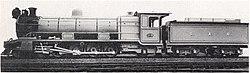 SAR Class 3B 1479 (4-8-2).JPG