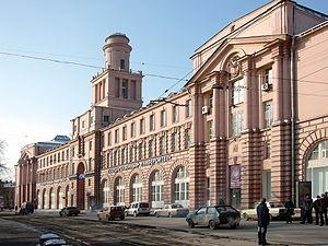 Petrogradsky Island - State University of Information Technologies, Mechanics and Optics