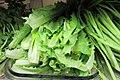 SZ Shenzhen Futian 樂淘裡商場 Loto Underground Commercial Street shop Hotpot vegetable Jan-2017 IX1 green (2).jpg