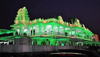 Nagari, Andhra Pradesh Town in Andhra Pradesh, India