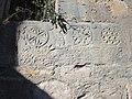 Saint Grigor of Brnakot (gravestone) 42.jpg