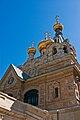 Saint Mary Magdalene Church (Jerusalem)2.jpg