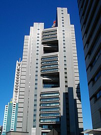 Saitama-Shintoshin National Government Building Tower-1.JPG