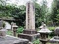 Sakai Tadayoshi's Grave in Obama.jpg