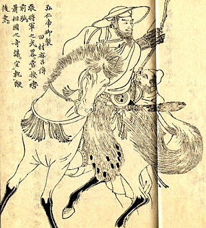 Sakanoue no Tamuramaro - Sakanoue no Tamuramaro