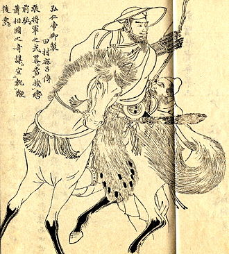 Shōgun - Sakanoue no Tamuramaro (758–811) was a general and shōgun of the early Heian period