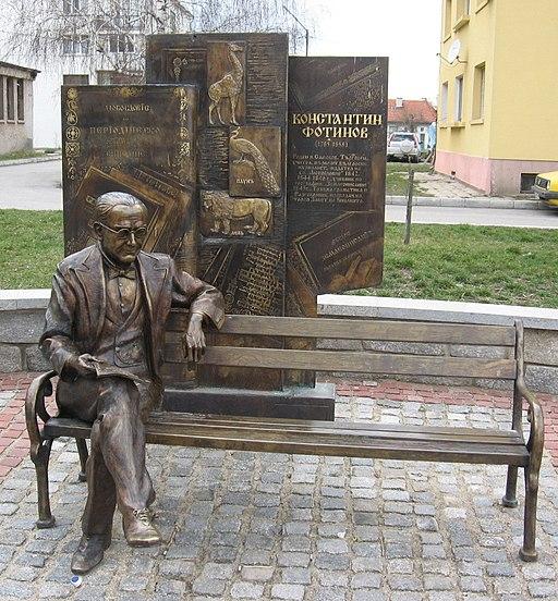 Samokov-Konstantin-Fotinov